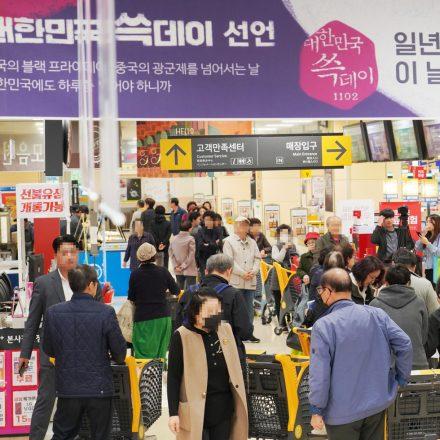 신세계그룹이 만든 쇼핑데이, 쓱데이는 무엇이 달랐나?